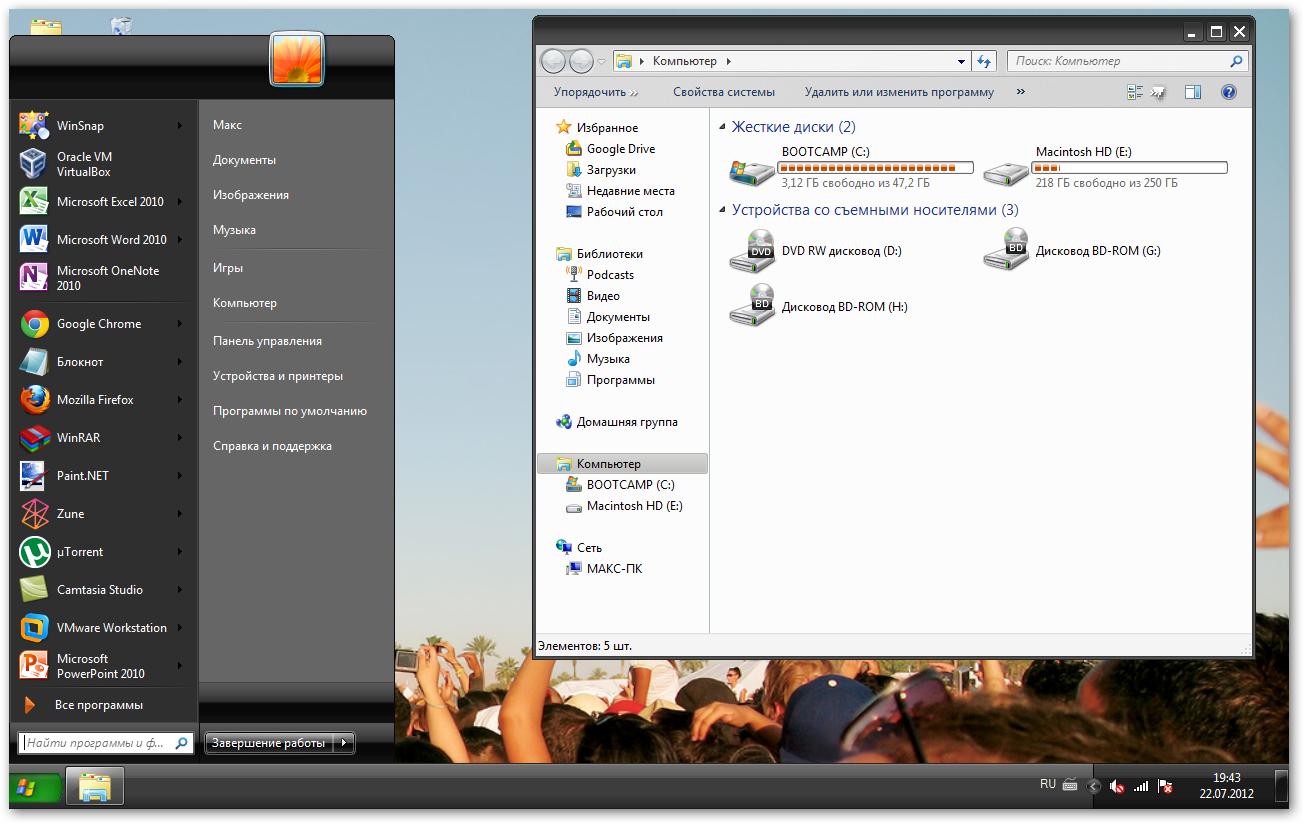 Zune Для Windows 7